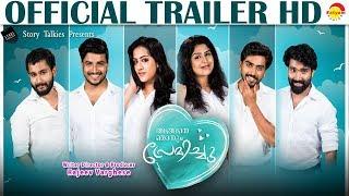 Angane Njanum Premichu Official Trailer HD | New Malayalam Film | Kholo.pk