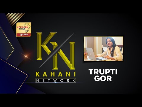 Trupti Gor Interview on YouTube.com