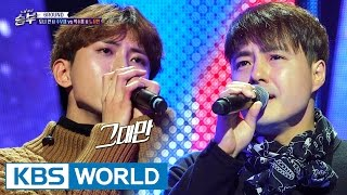 Serious No Yumin, would he have won? [Singing Battle / 2017.01.18]