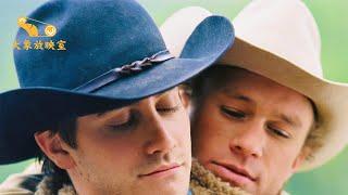 【大象】题材如此大胆,这部近15年来最好的爱情片,可惜国内没上映《断背山》