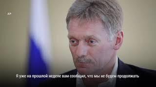 Эксперт: «доклад Bellingat является позором для ГРУ»