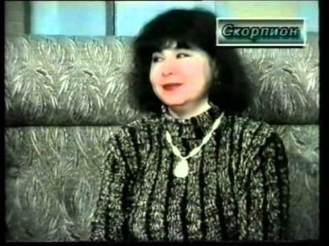 Гороскоп 20 июля 1982 года
