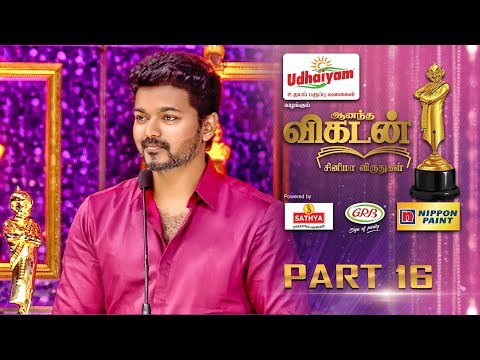 Ananda Vikatan Cinema Awards 2017 -2018 Part 16