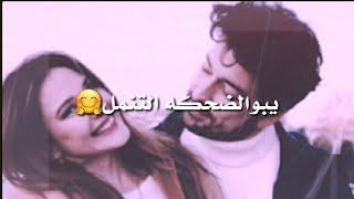 تحميل اغاني قاسم السلطان-ابو الضحكه جديد حالات واتس اب MP3
