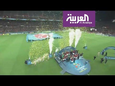 العرب اليوم - شاهد: الخسارة أمام الهلال تؤكد تراجع مستوى بطل آسيا 2017