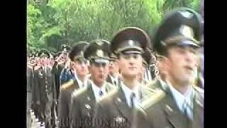 Выпуск ДВОКУ 1994