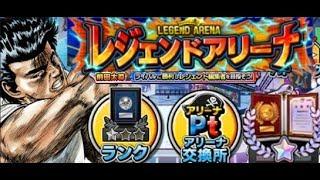 【オレコレ実況】レジェンド編集者への道 Part.Ⅷ【Jump Ore Collection】