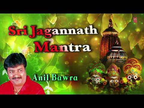 Sri Jagannath Mantra Oriya By Anil Bawara [Full Video Song] I Sri Jagannath Mantra