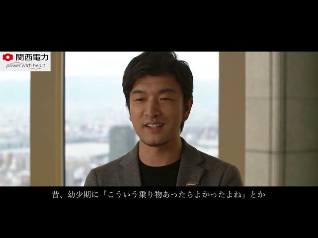 関西電力|採用ムービー「イノベーションラボ」篇