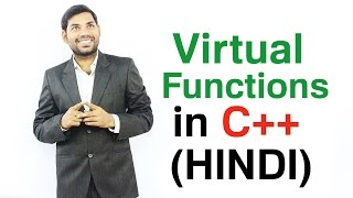 Virtual Functions in C++ (HINDI/URDU)