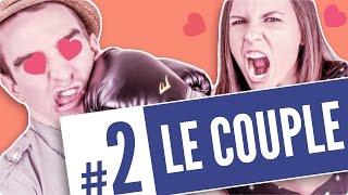 """""""Selon une étude"""" : le couple (#2)"""