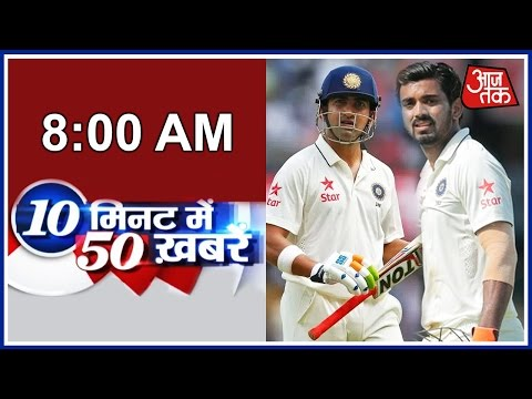 10 Minute 50 Khabrien: Rahul may replace Gambhir for the 2nd Test