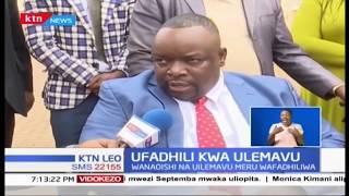 Wanaoishi na ulemavu Meru wafadhiliwa baada ya chama cha akiba na mikopo kuanzishwa