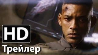 После нашей эры, После нашей эры - новый русский трейлер | HD