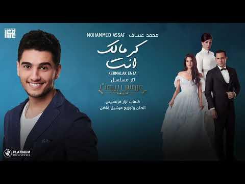 Mohammed Assaf Kermalak Enta