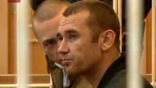 В Новгородском областном суде сегодня вынесен приговор по уголовному делу в отношении братьев Назаровых