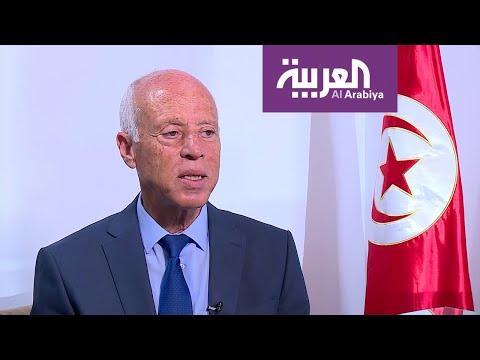 العرب اليوم - شاهد: قيس سعيد يعلن عن الجهة التي ينتمي إليها