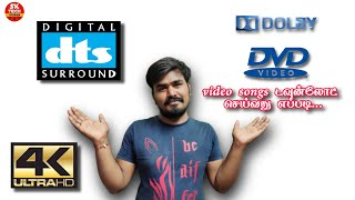 5.1 Surround & 4K HD Dolby Atmos & Dts  Support Video Songs Download 2020   SK TECH Premium.