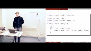 Тестирование Java-программ