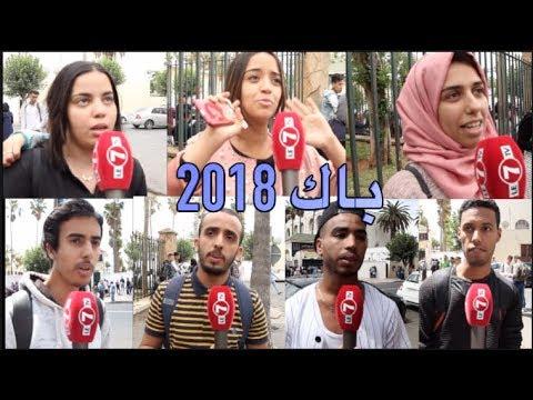 العرب اليوم - شاهد: آراء الطلاب في اليوم الأول من امتحانات
