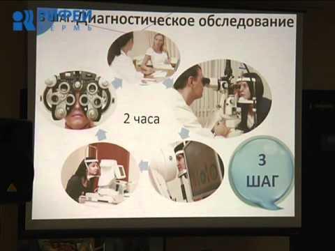 Стоимость операции на близорукость в красноярске