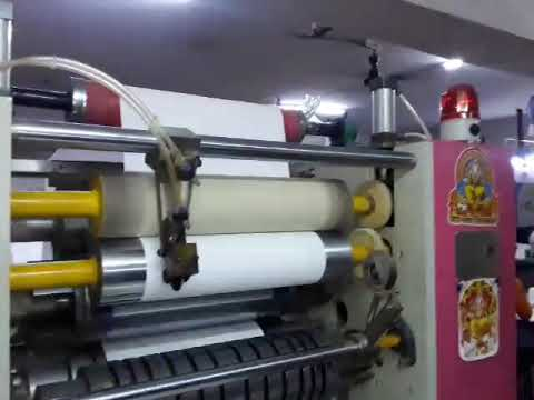 Fully Automatic Facial Tissue Paper Making Machine