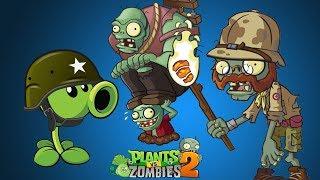 ИГРА Растения против зомби 2 от ИГРОМЕНА Прохождение Plants vs zombies 2