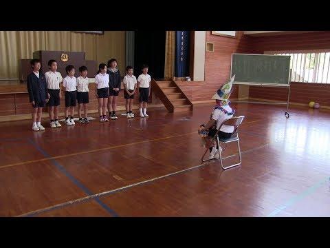 種子島の学校活動:安納小学校1年生を迎える会2019年