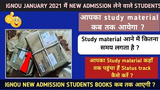 IGNOU study material Jan 2021 ll ignou study material ll ignou books ll ignou study material status - Download this Video in MP3, M4A, WEBM, MP4, 3GP