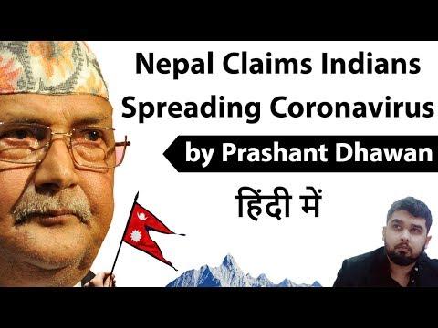 Nepal PM Claims Indians Spreading Coronavirus Current Affairs 2020 #UPSC