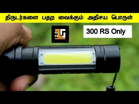 1000 Lumens Nano Mega Power Torch