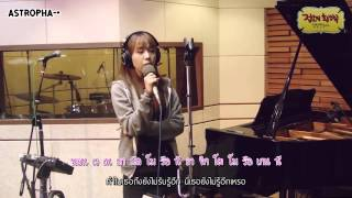 [THAISUB] 130502 Baek Ayeon - This Fool (Wonder Girls)