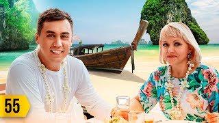 Мама трансформатора. Туристический бизнес в Таиланде. Элитная недвижимость