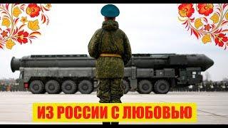 Из России в США за 10 минут. Без регистрации и СМС