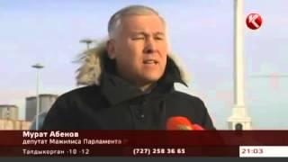 Казахстан переименуют в Казак Ели?