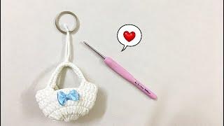 كروشيه سلة صغيرة 🧺 Crochet Mini Bag