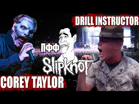 DRILL INSTRUCTOR - LAUDAR! (by Leos Hellscream / FIEND) in Style of SLIPKNOT