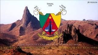 Nationalhymne des Staates Kamerun (FR/DE Text) - Anthem of Cameroon