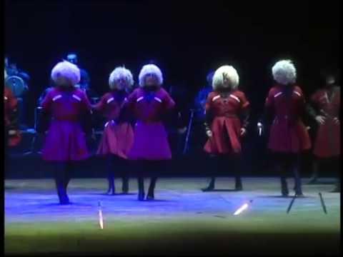 Концерт Грузинский национальный ансамбль «Кутаиси» в Мариуполе - 5
