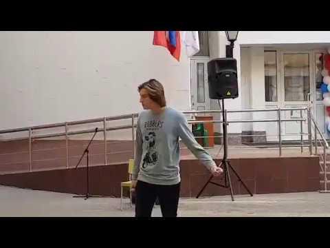 """Иван Харитонов  (15 лет). """"Не вспоминай меня"""" (муз. и сл. Юлия Величко)"""