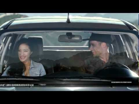 Foton Thunder / Tunland Chinese Commercial