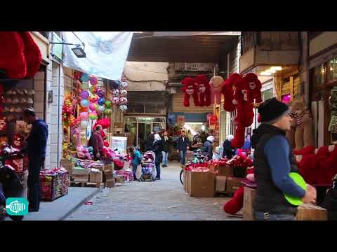 عيد الحب في دمشق