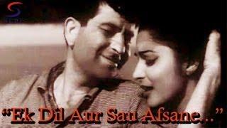 Ek DIL SAU AFSANE  Raj Kapoor Waheeda Rehman Sadhana