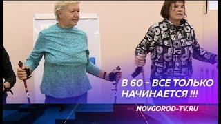«Читай-город» в Международный день пожилых людей устроил встречу по интересам