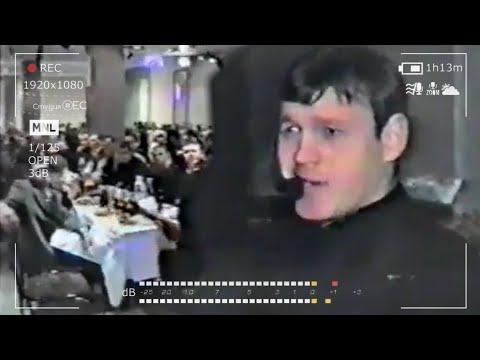 СЕРГЕЙ НАГОВИЦЫН ПОЁТ ДЛЯ БРАТВЫ - РЕДКИЙ АРХИВ / Хабаровск 06.12.1999
