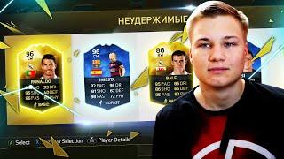 FIFA 16 DRAFT - ЛУЧШАЯ КАРТОЧКА В ИГРЕ