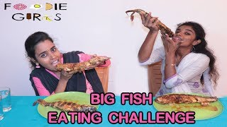 2KG BIG FISH FRY GIRLS EATING CHALLENGE | FOODIE GIRLS | FOOD CHALLENGE TAMIL