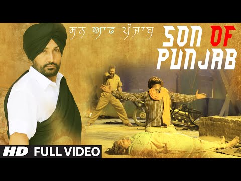 Son Of Punjab  Jind Kahlo