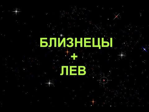 Гороскоп 3 августа 2016 телец