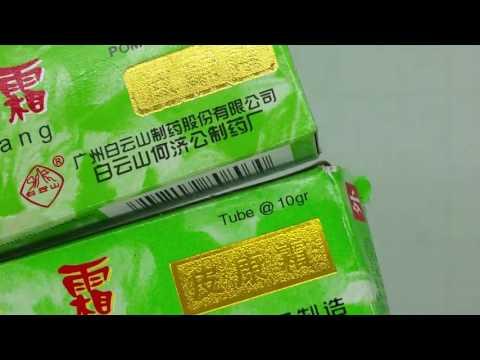 Video Ciri salep Pi Kang Shuang yang bekerja dan yang tidak bekerja